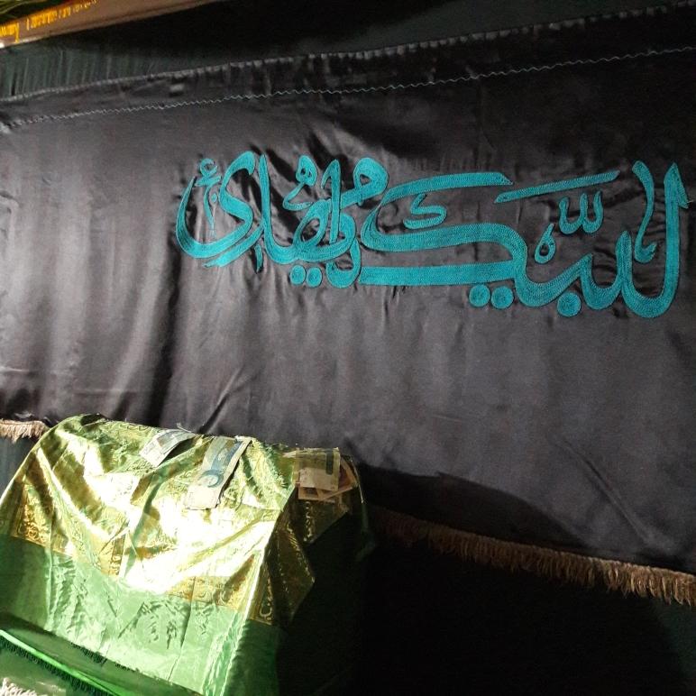 Ali asghar(as)